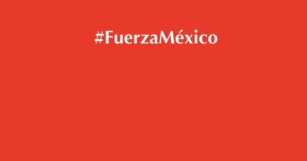 Fuerza México Frontón México