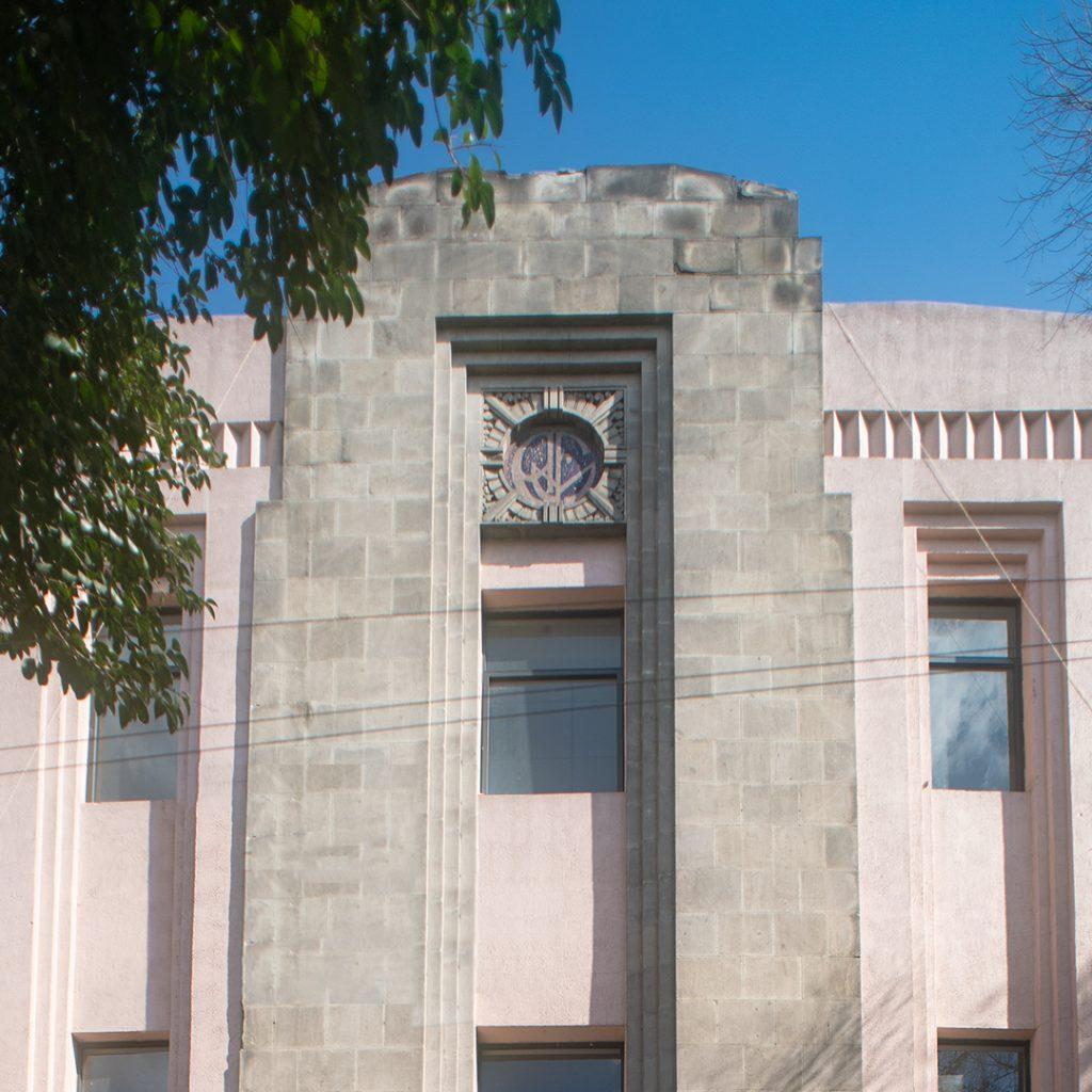 Edificio Alianza de Ferrocarrileros Mexicanos