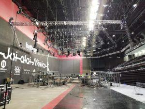 Frontón México, la sede de tu próximo evento